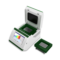 A300 快速梯度PCR仪
