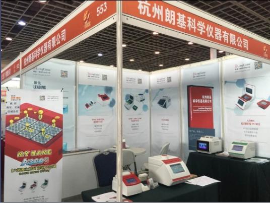 2016南京展会实图(1)