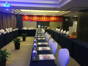砥礪前行,行穩致遠———記2018年度杭州朗基科儀經銷商總裁大會