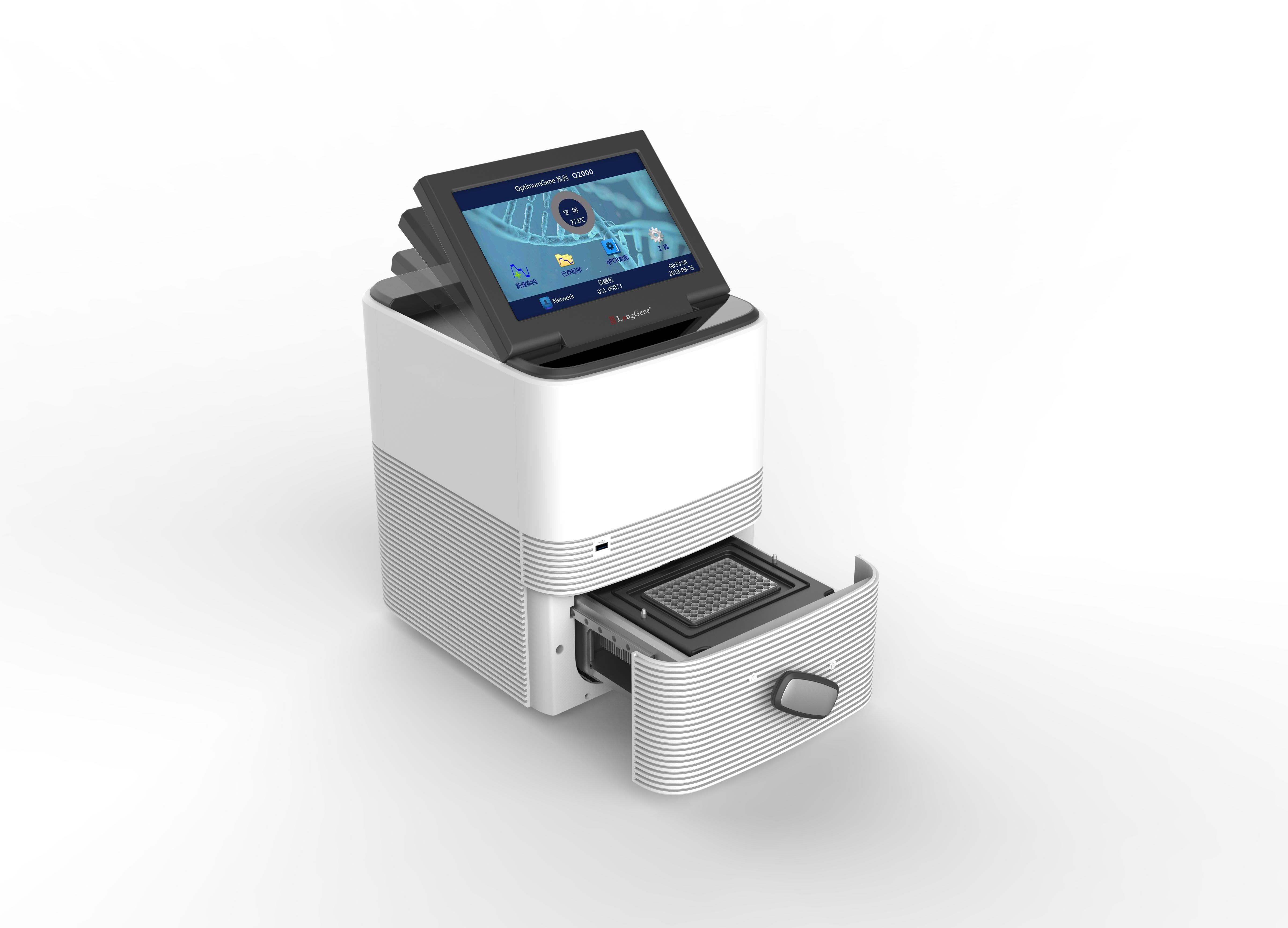 Q2000A型熒光定量PCR系統
